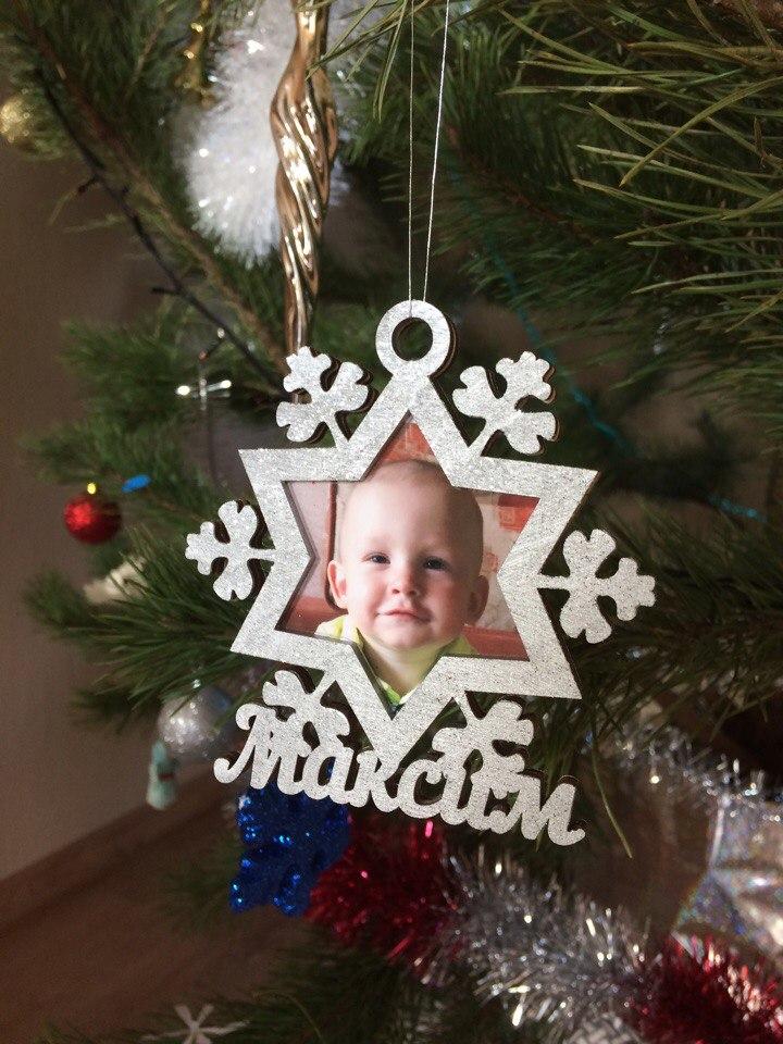 Laser Cut Christmas Tree Decoration Ornaments Free CDR Vectors Art