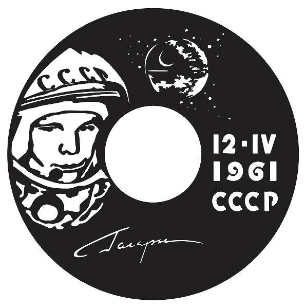 Laser Cut Cccp Vinyl Wall Clock Templates Free CDR Vectors Art