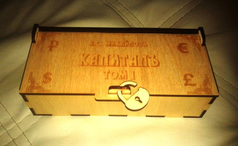 Laser Cut Wooden Banknote Box Paper Money Storage Box Free CDR Vectors Art