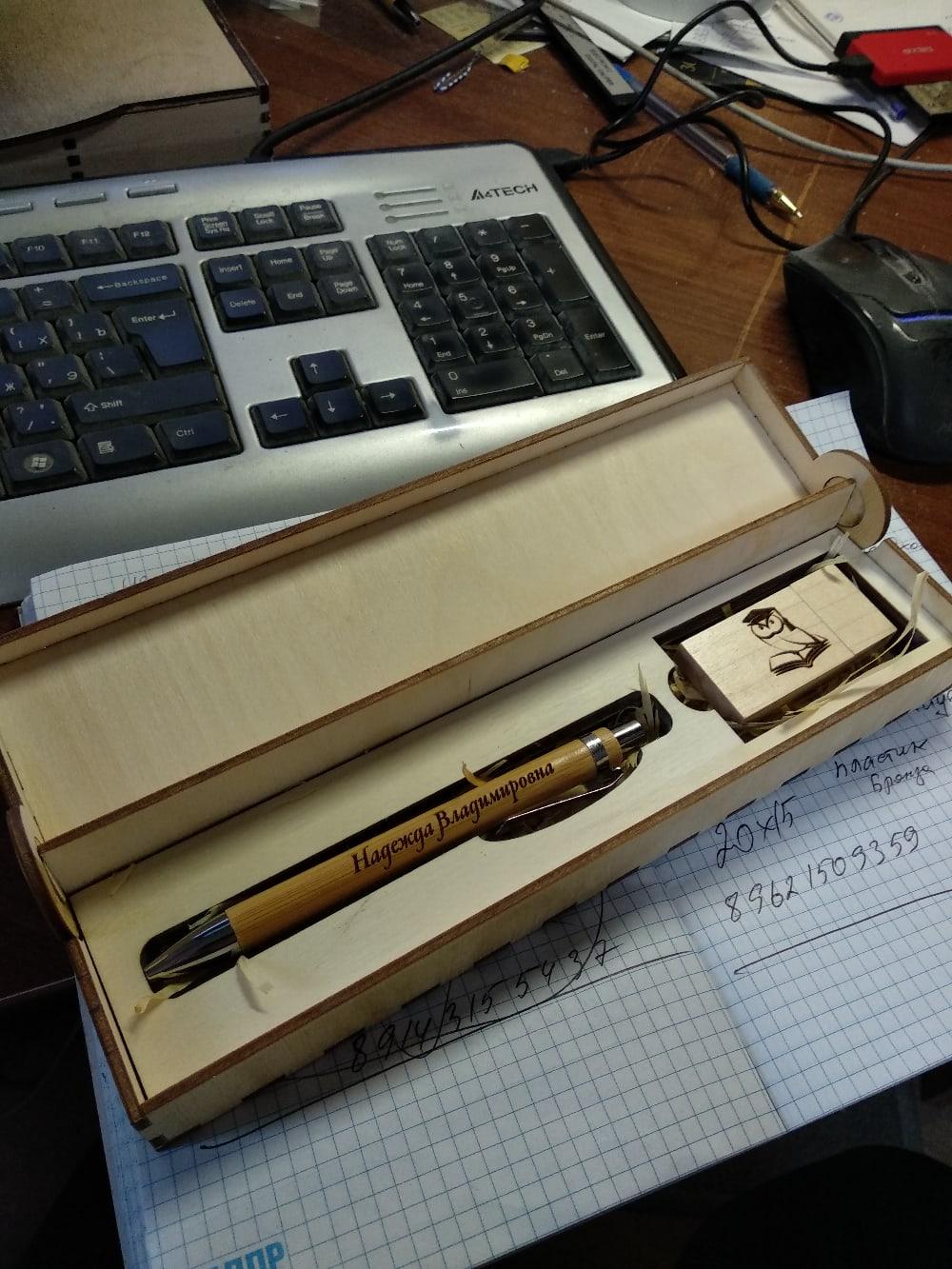 Laser Cut Wooden Box For Pen And Usb Flash Drive Free CDR Vectors Art
