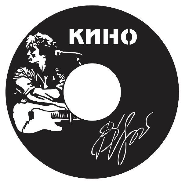Laser Cut Knho Vinyl Wall Clock Templates Free CDR Vectors Art