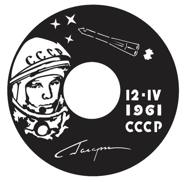 Laser Cut Space Man Vinyl Wall Clock Free CDR Vectors Art