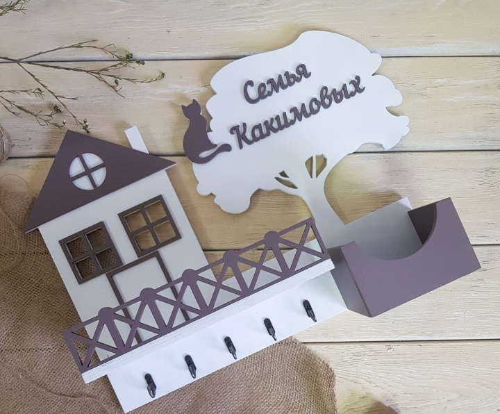 Laser Cut Mail Organizer With Key Hooks Free CDR Vectors Art