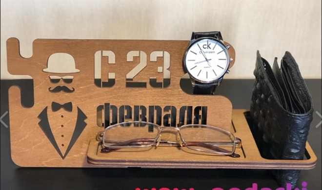 Laser Cut Men Wood Organizer Gift Ideas For Men Boyfriend Free CDR Vectors Art