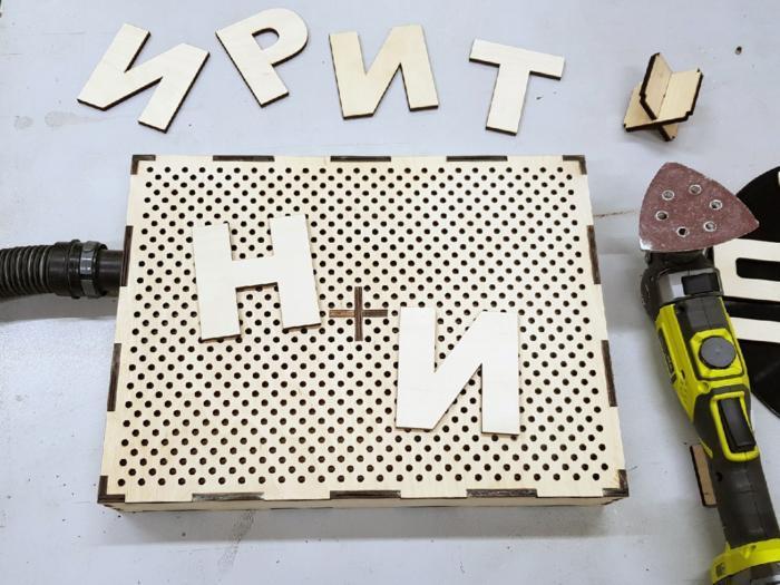 Laser Cut Vacuum Table Free CDR Vectors Art