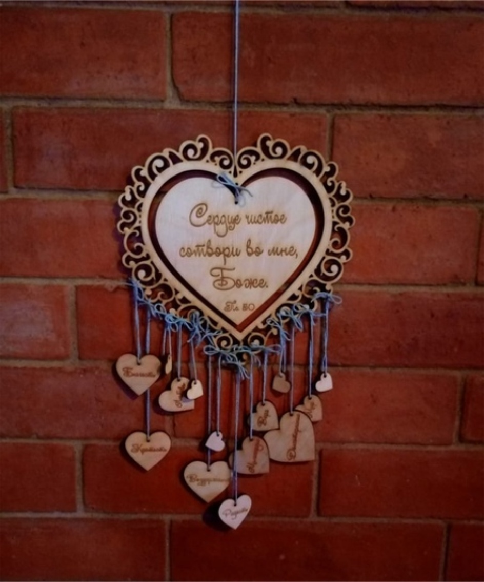 Laser Cut Wooden Heart Hanging Wall Art Decoration Free CDR Vectors Art