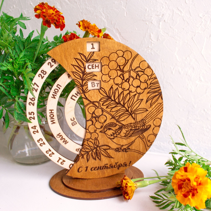 Laser Cut Wooden Rotating Circular Perpetual Calendar Free CDR Vectors Art