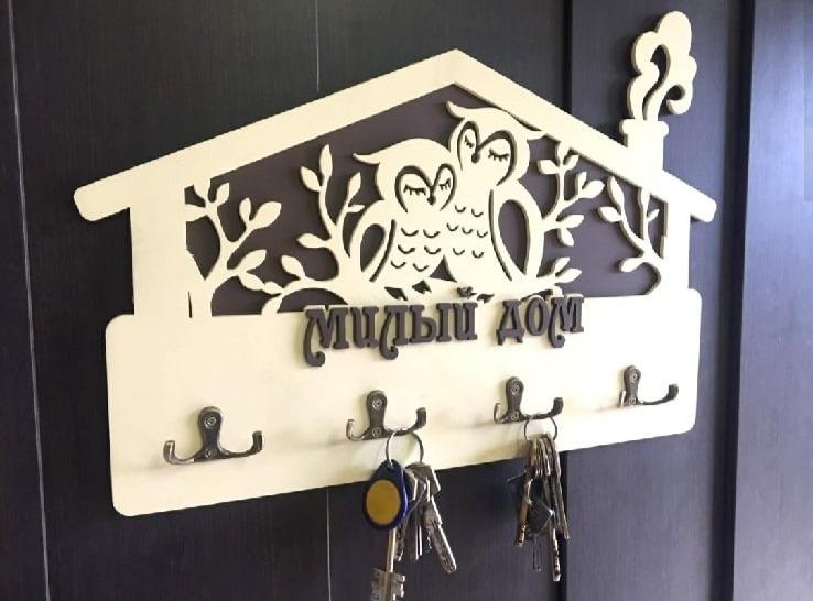 Laser Cut Owls Wall Key Hanger Free CDR Vectors Art