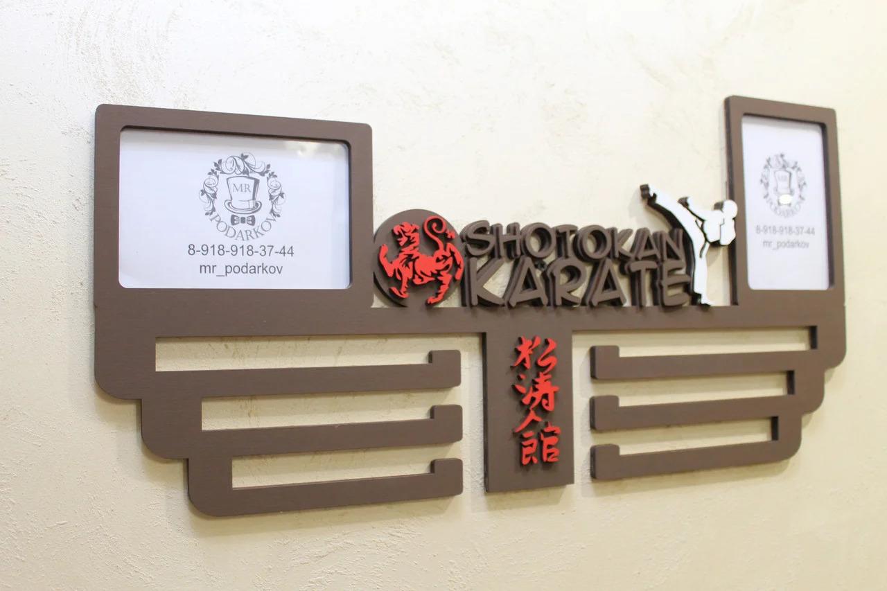 Laser Cut Shotokan Karate Medal Display Hanger Free CDR Vectors Art