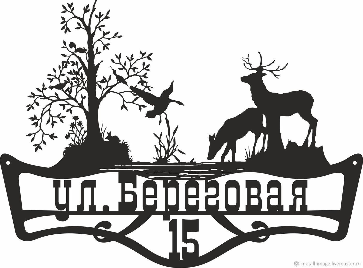 Deer Silhouette Sign Free DXF File