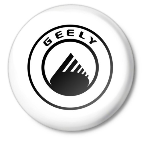 Geely Logo Free DXF File