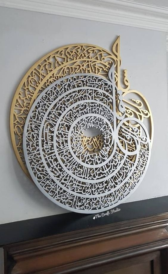 The Four Quls Islamic Wall Luxurious Handcrafted 3d Islamic Wall Art Free DXF File
