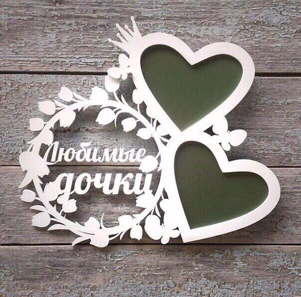Laser Cut Heart Shape Photo Frame Free DXF File