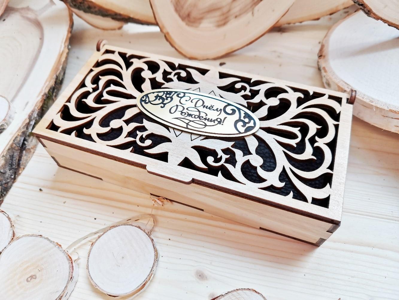Laser Cut Decorative Wooden Gift Box Free CDR Vectors Art