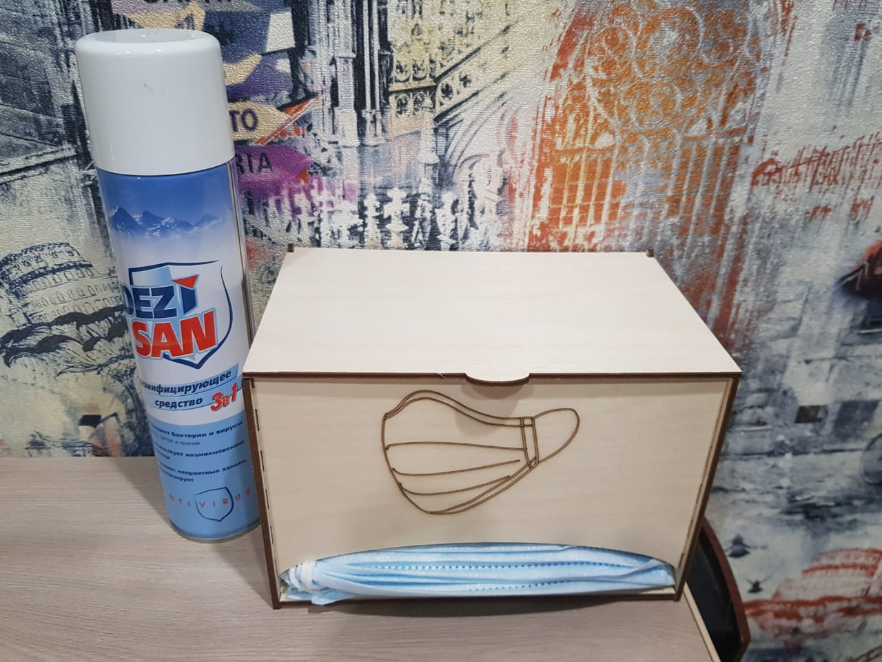 Laser Cut Face Mask Dispenser With Lid Face Mask Storage Box Free CDR Vectors Art