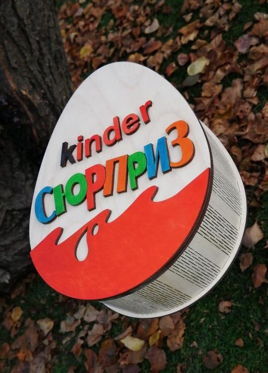 Laser Cut Kinder Surprise Egg Wooden Kinder Chocolate Gift Box Free CDR Vectors Art