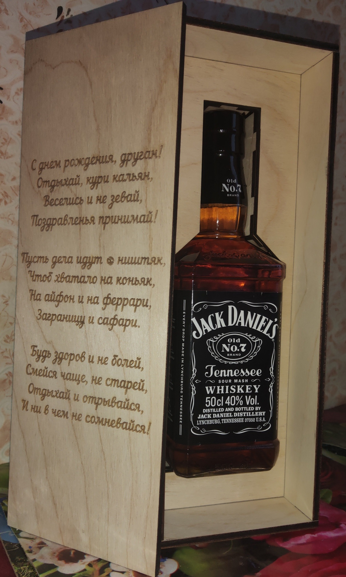Laser Cut Personalized Jack Daniels Whisky Wooden Gift Box Free CDR Vectors Art
