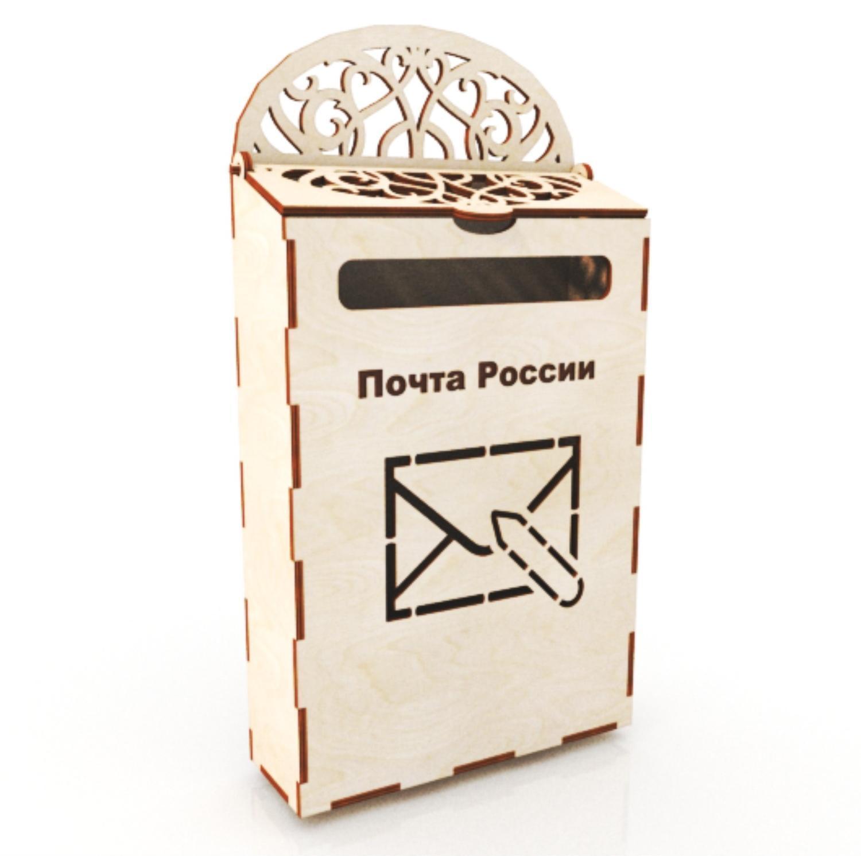 Laser Cut Wooden Mailbox Free CDR Vectors Art