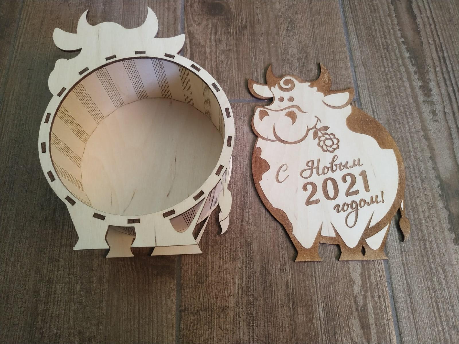 Laser Cut Bull New Year 2021 Gift Box New Years Eve Box Free CDR Vectors Art