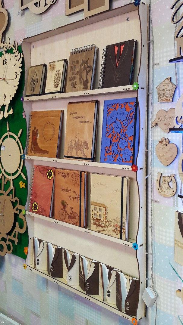 Laser Cut Notebooks Postcards Display Shelf Free CDR Vectors Art