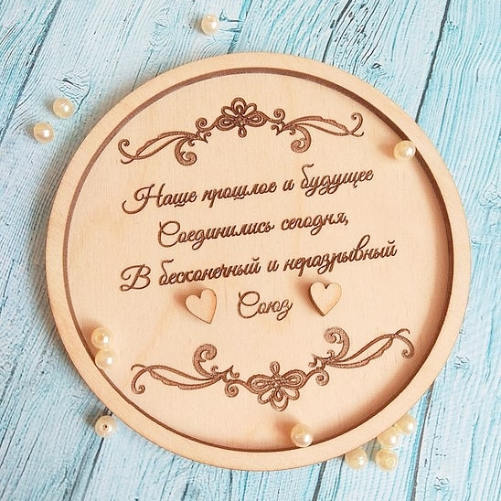 Laser Cut Engraved Wedding Ring Holder Free CDR Vectors Art