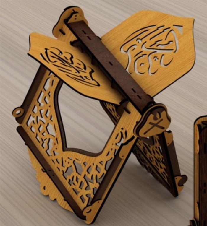 Laser Cut Quran Holder Gift For Muslims Free CDR Vectors Art