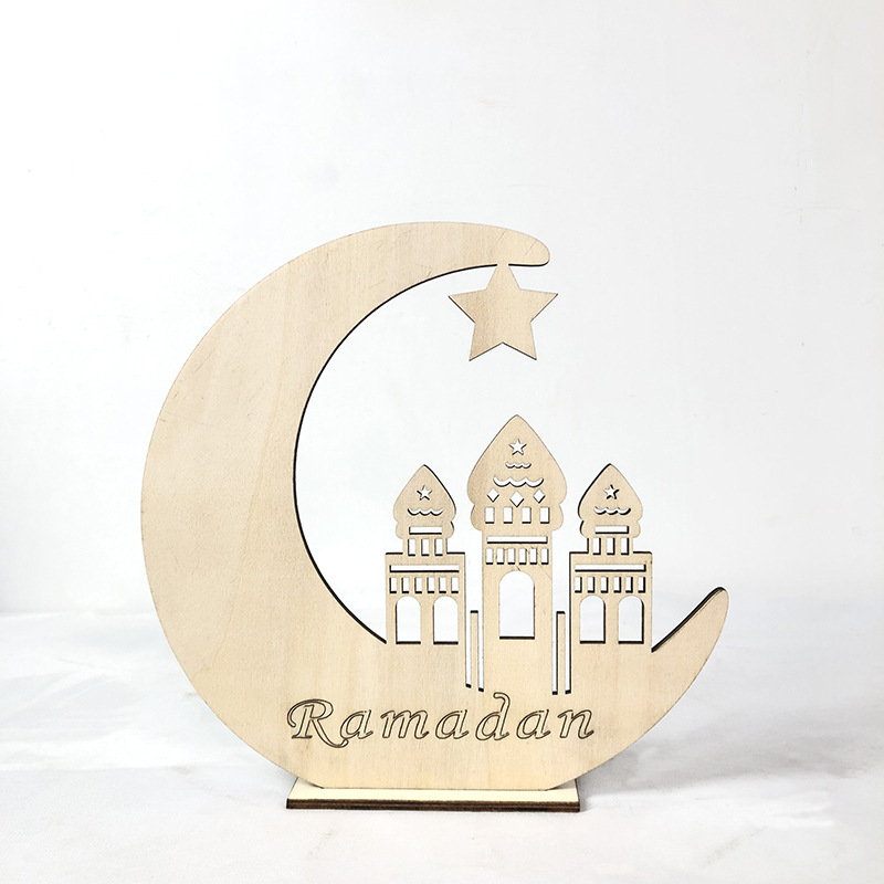 Ramadan Decorations Wooden Ornaments Free DXF File