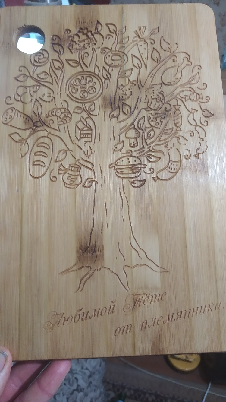 Cnc Router Engraving Tree On Food Cutting Board Free DXF File