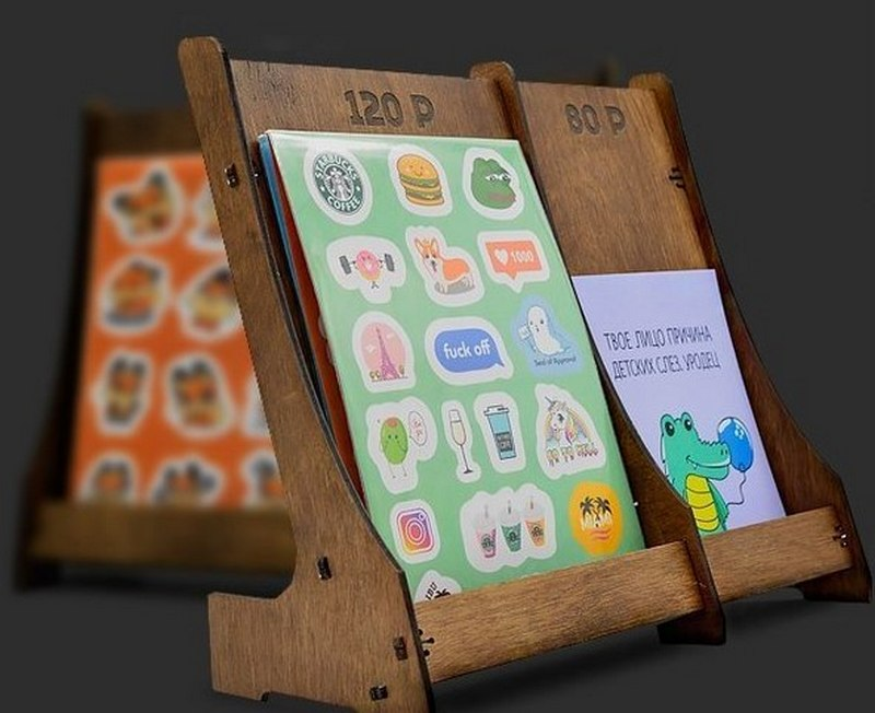 Laser Cut Book Display Stand Free DXF File