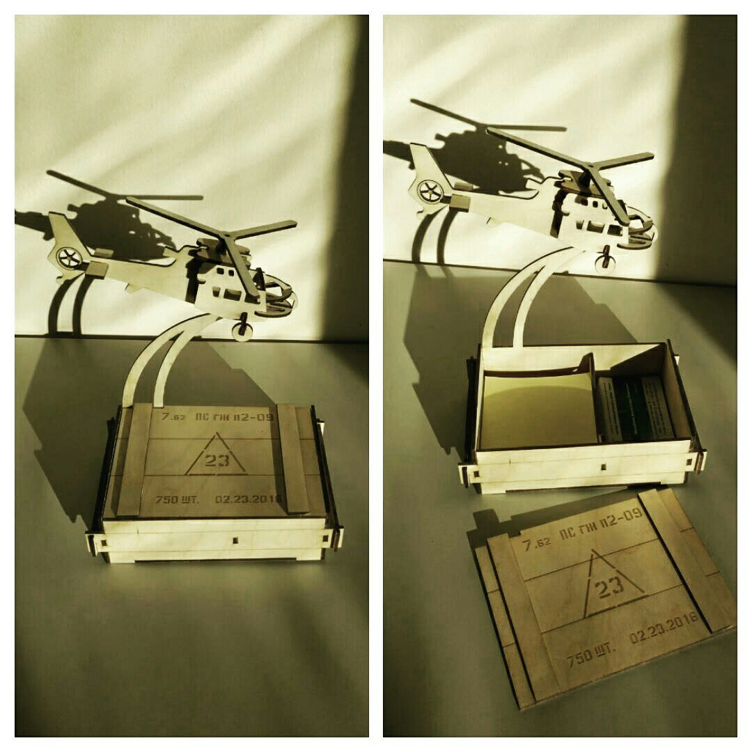 Laser Cut Business Card Holder With Helicopter Free DXF File