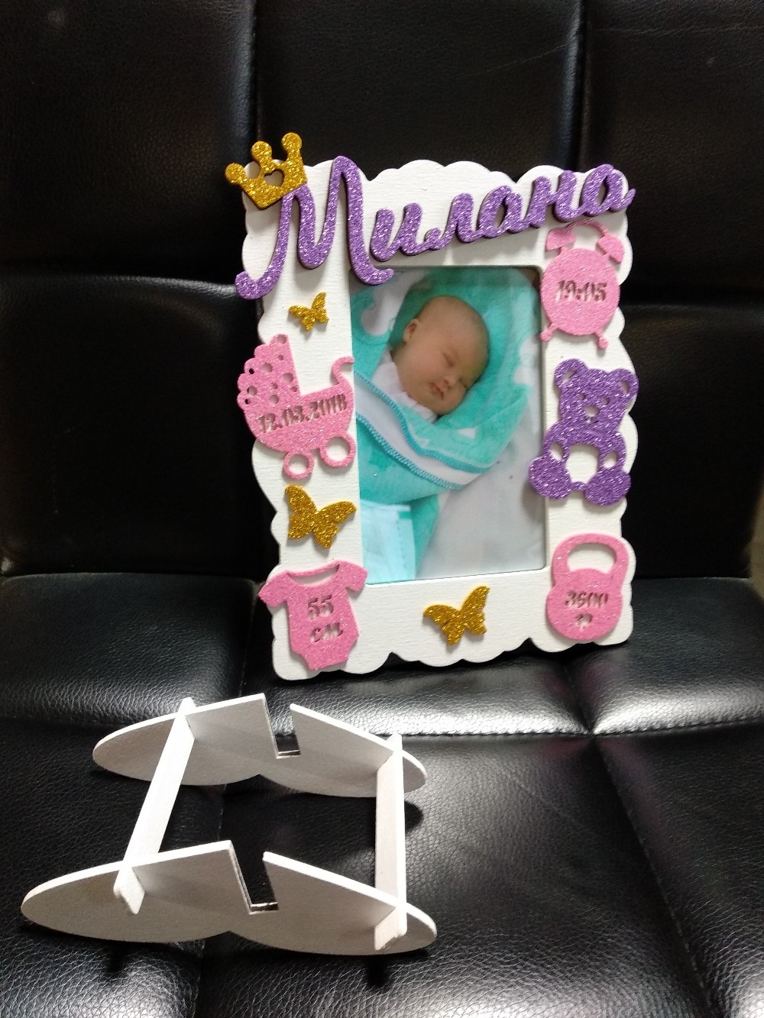 Laser Cut Child Birth Metrics Photo Frame Free CDR Vectors Art