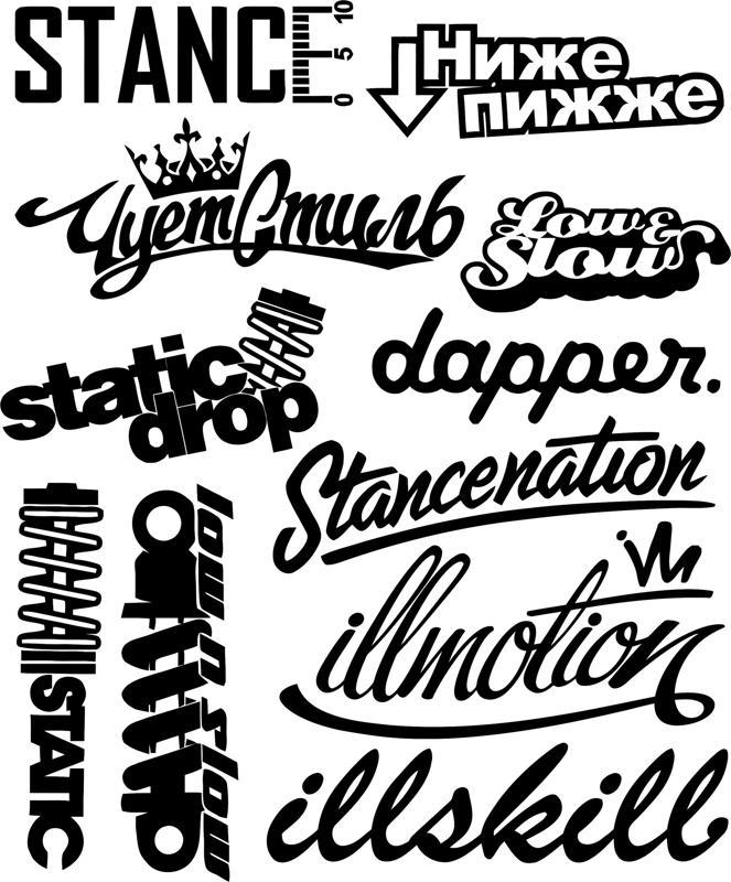 Laser Cut Stance Nation Logo Vector Car Decal Vinyl Ready Free CDR Vectors Art
