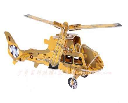 Laser Cut 3d Diy Helicopter Model Free DXF File