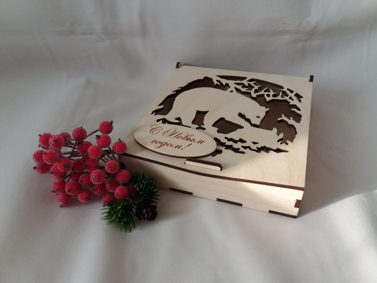 Laser Cut Folding Lid Candy Box Plywood 4mm Free CDR Vectors Art