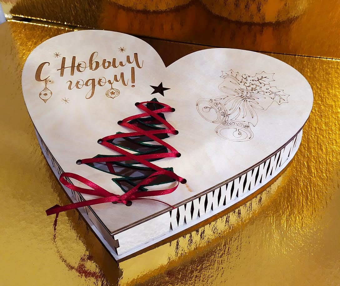 Laser Cut Valentine Day New Year Heart Shape Gift Box Free CDR Vectors Art