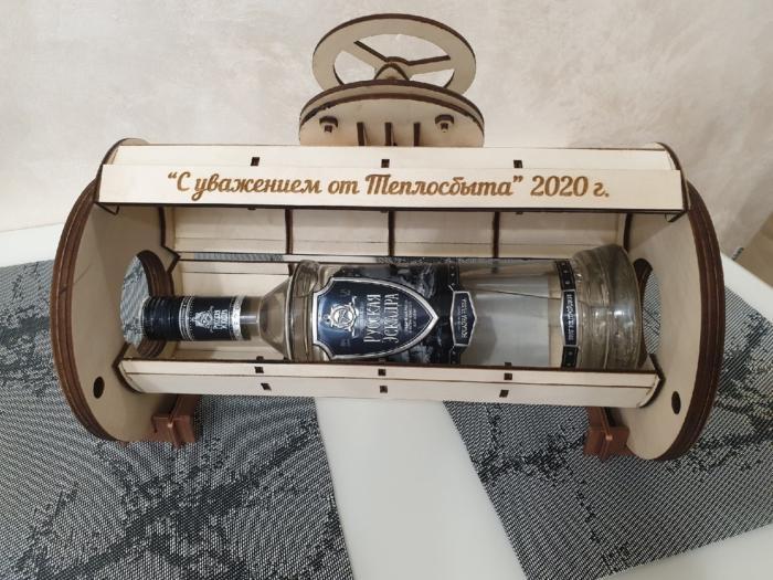 Laser Cut Valve Mini Bar Wine Bottle Holder Gift Box Free CDR Vectors Art