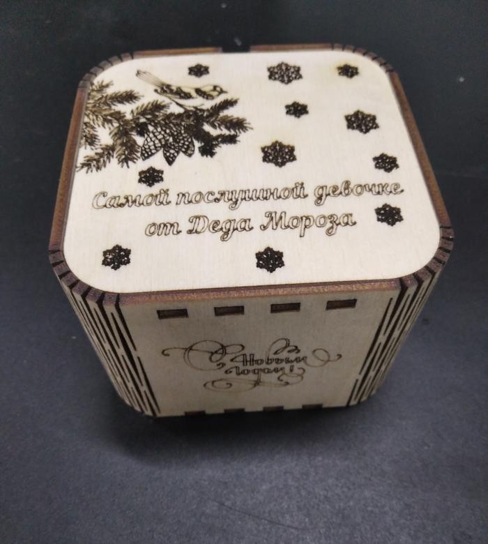 Wooden Decorative Gift Box Free CDR Vectors Art