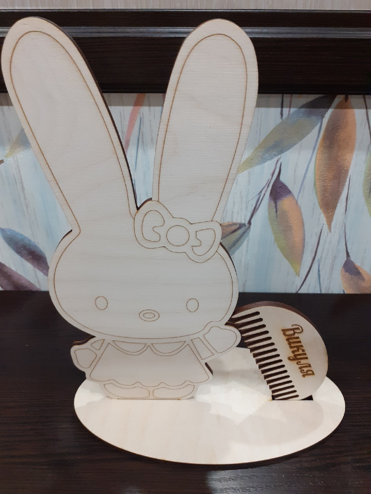 Laser Cut Bunny Hair Tie Stand With Wooden Hair Comb Free DXF File