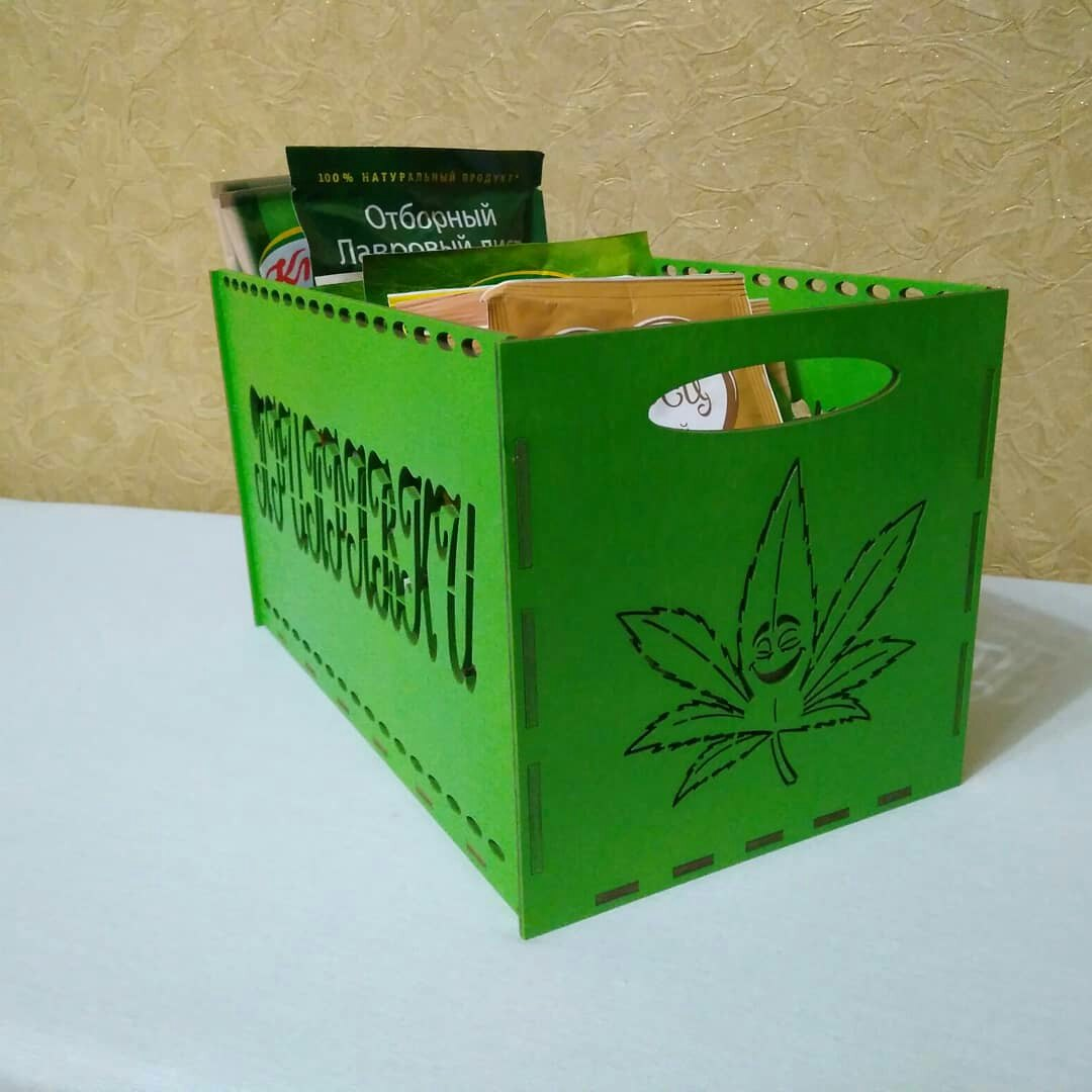Laser Cut Leaf Stash Box Free CDR Vectors Art
