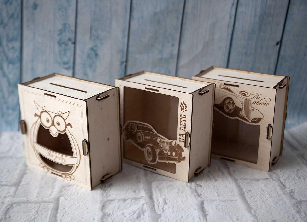 Wooden Bank Box Free CDR Vectors Art