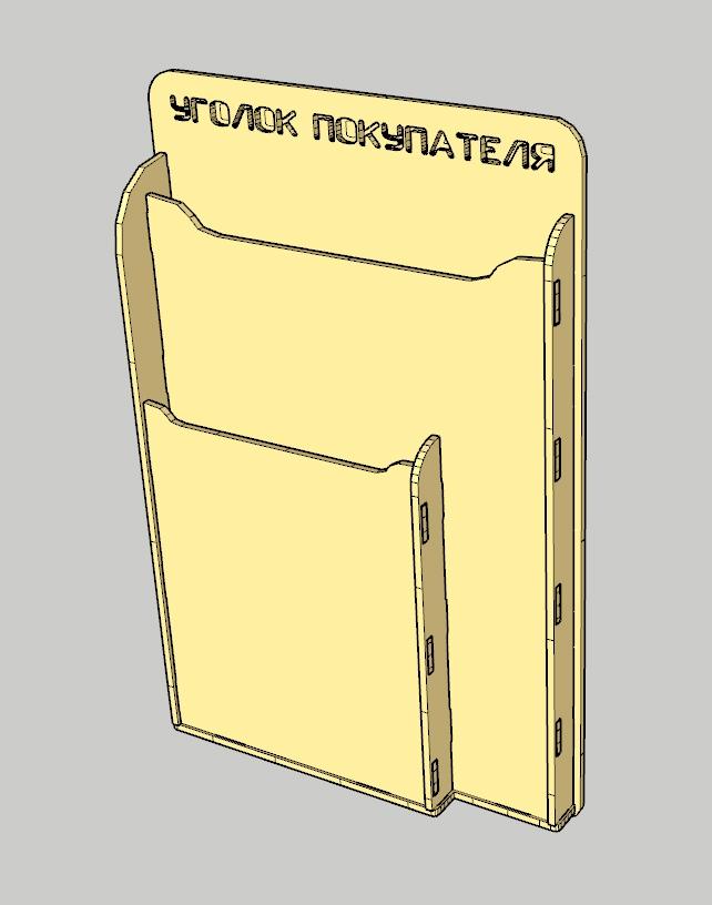 Buyer Corner Stand Free CDR Vectors Art