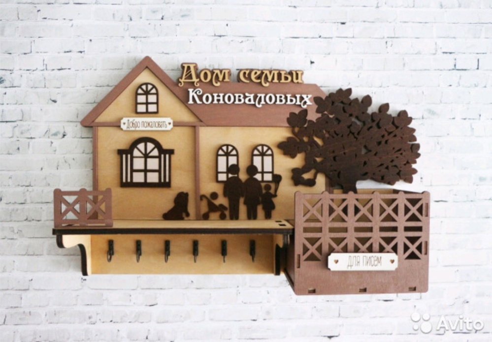 Laser Cut Key Holder Shelf Wall Mounted Free CDR Vectors Art
