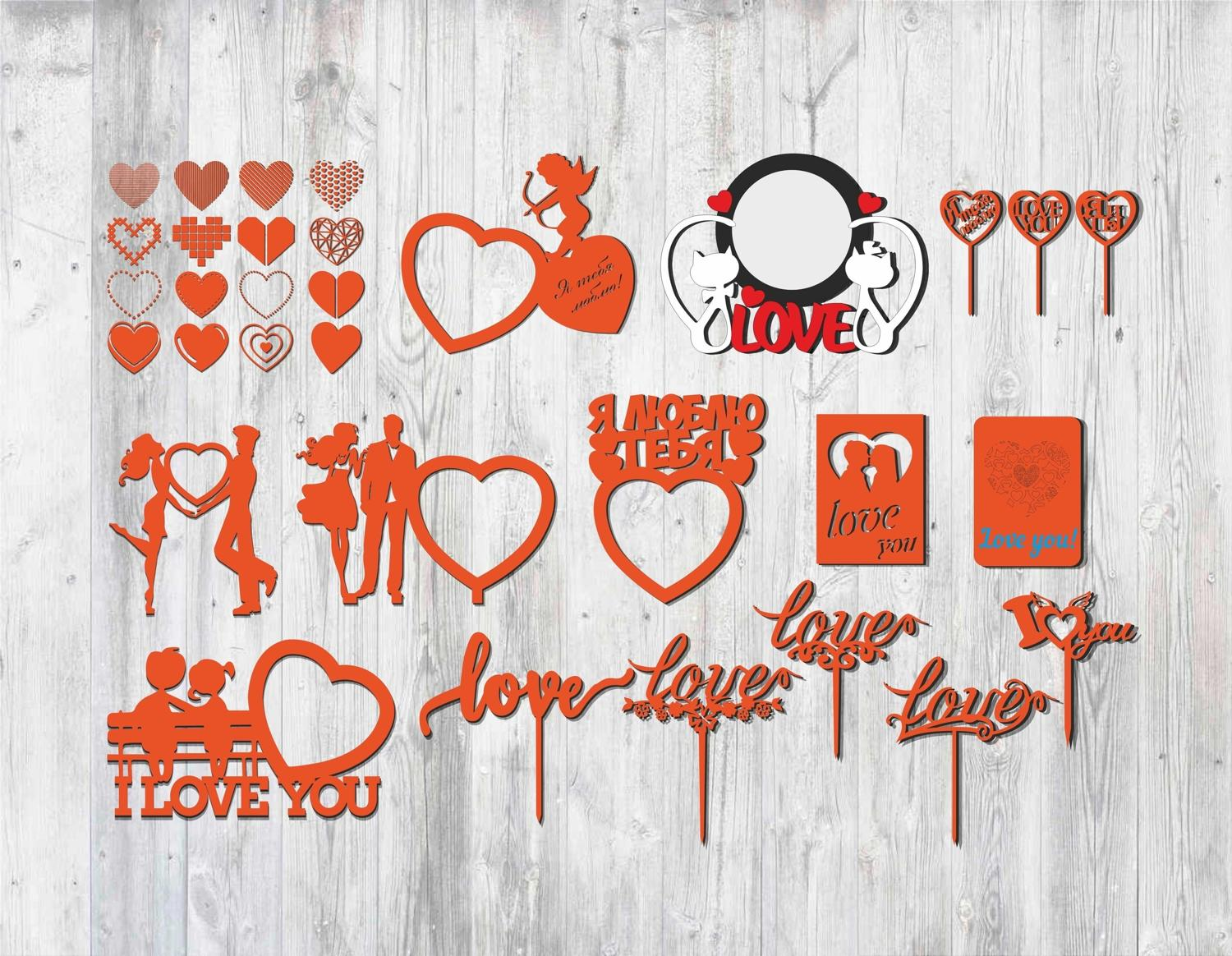 Laser Cut Valentine Cupcake Toppers Free CDR Vectors Art