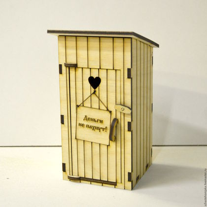 Wooden Piggy bank-toilet Free CDR Vectors Art