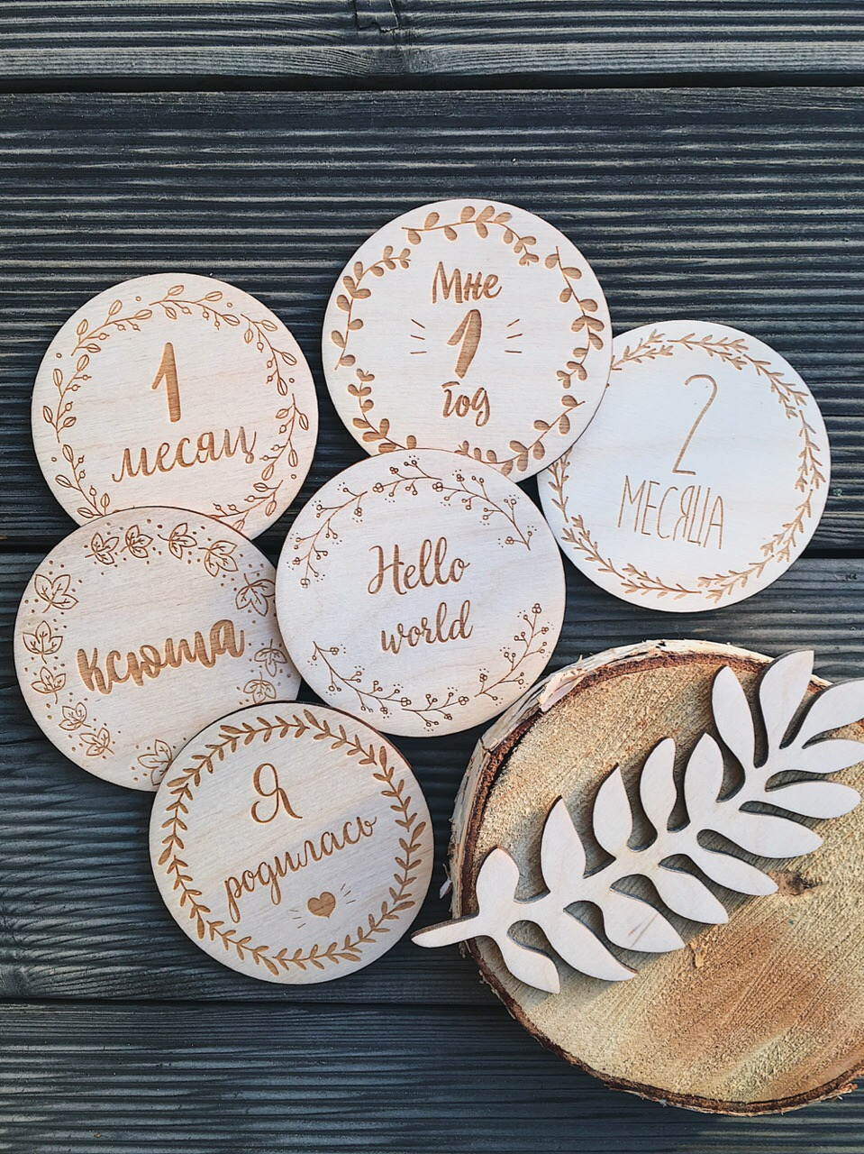Laser Cut Engraved Wood Medallions Free CDR Vectors Art
