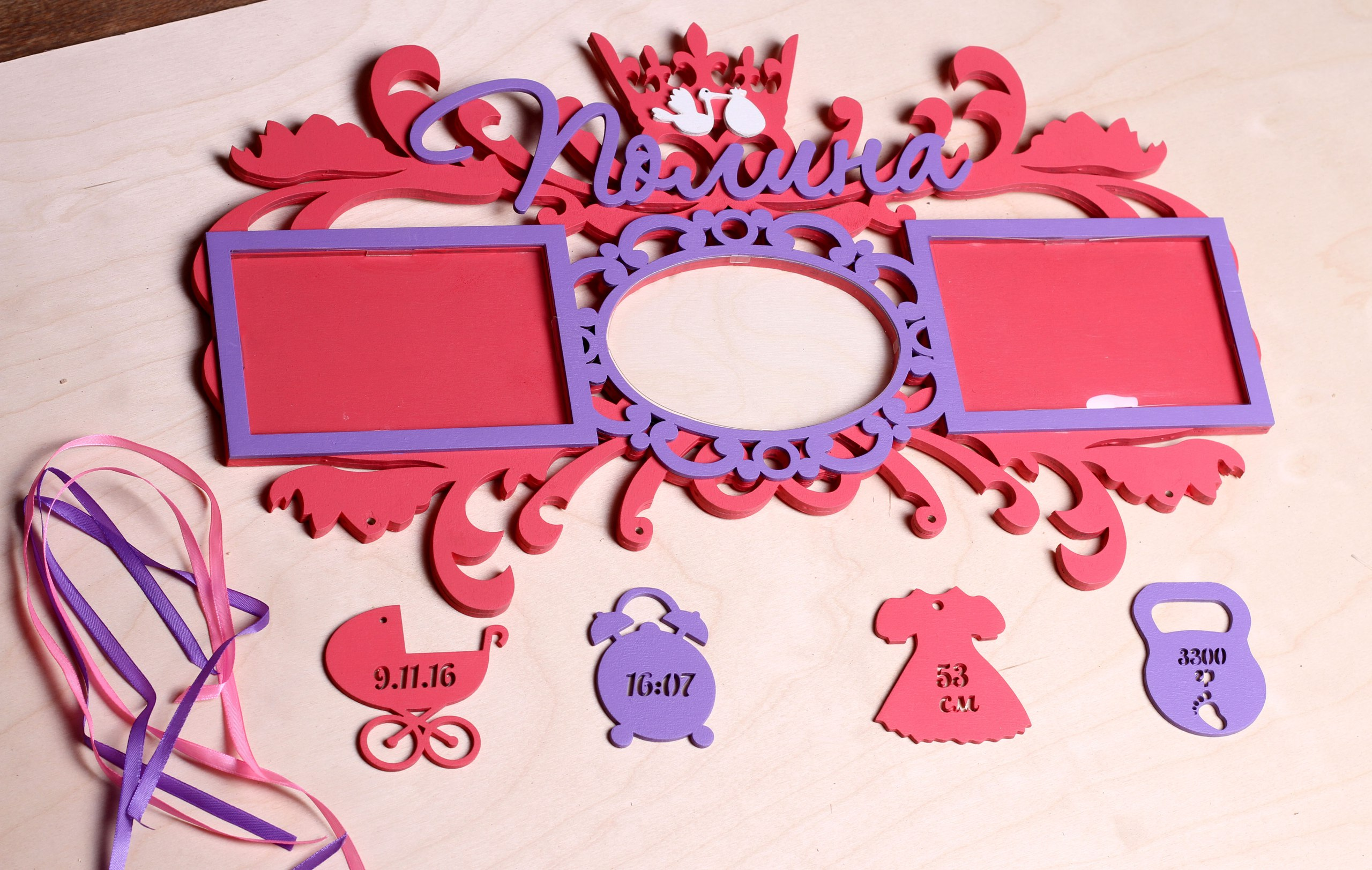 Laser Cut Mirror Patterned Photo Frame Free CDR Vectors Art