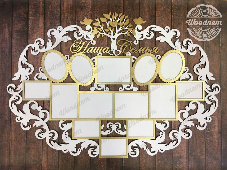 Laser Cut Tree Patterned Photo Frame Free CDR Vectors Art