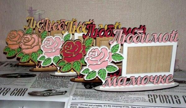Laser Cut Wall Flowers Photo Frame Free CDR Vectors Art
