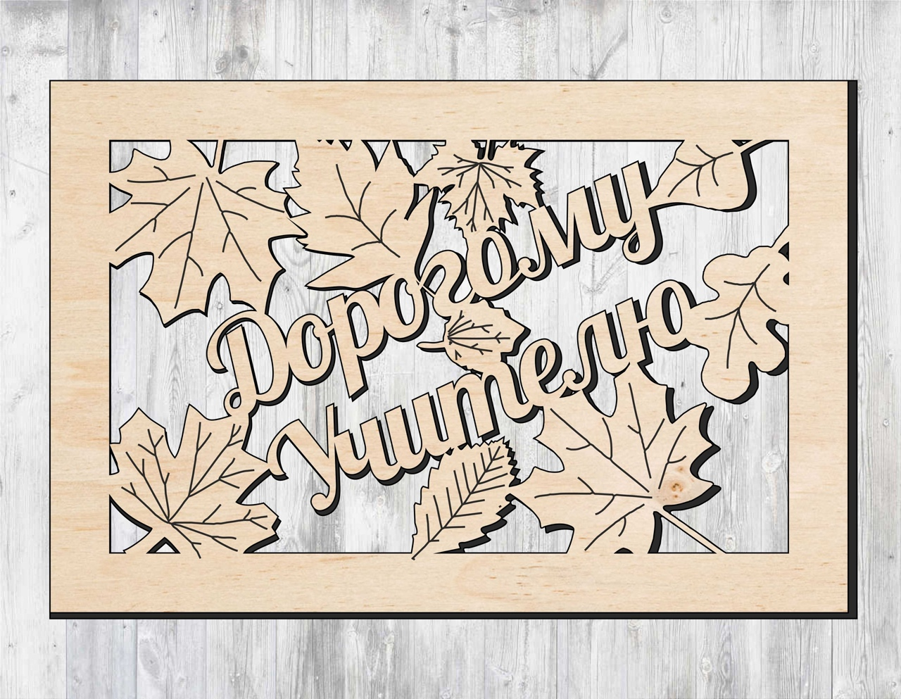 Laser Cut Lid On The Box Layout Free CDR Vectors Art