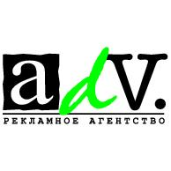 Adv Logo EPS Vector